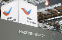 """Unternehmensinitiative """"Made in Russia"""" stellt sich auf der Hannover Messe 2018 vor"""