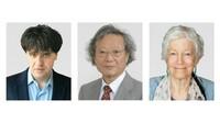 Träger des Kyoto-Preis 2018 bekanntgegeben