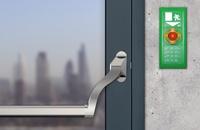 Intelligentes Türenmanagement
