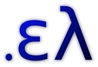 Neben den gr-Domains bietet Griechenland jetzt eine zweite Länder-Domain in griechischer Schrift an