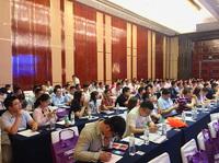 Rehm nimmt erfolgreich an CEIA-Konferenz in China teil