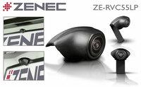 Einfach nachzurüsten: ZENECs Nummernschild-Kamera ZE-RVC55LP
