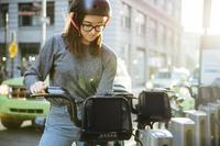 App aufs Rad - Verbraucherinformation der ERGO Group