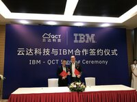 QCT geht eine weltweite strategische Allianz mit IBM ein