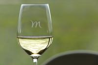 Erste Güte, Spitzen-Lagen: Weine aus kleineren Regionen
