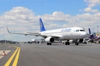Halbjahresbilanz bei Air Astana: Starkes Wachstum bei Passagierzahlen und Umsatz