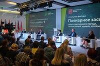 Nachhaltigkeit großgeschrieben: Moskau veranstaltet das II. Klimaforum der Städte