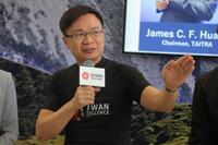 Taiwan Excellence: Marathon ist Teamsport!