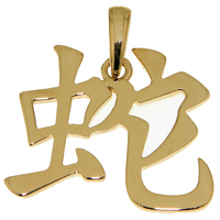 Chinesische Sternzeichen - Schmuck-Anhänger als Geschenkidee