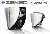 Einparkhilfe für Reisemobile - ZENECs Rückfahrkamera ZE-RVSC200