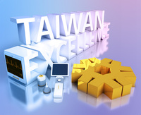 Made in Taiwan: improved medical outcomes - MEDICA 2018