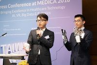 TAITRA Presents Top Products at MEDICA 2018