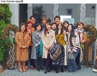Koreanischen Floral Stylisten im Rosenschloss