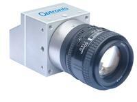 High-Speed-Kamera CamPerform-Cyclone gibt Richtung vor