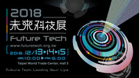 Future Tech Expo 2018 präsentiert Innovationen aus KI und Elektronik
