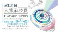Future Tech Expo 2018 präsentiert die neuesten Ideen rund um Chemie und neue Materialien