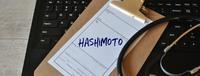Endokrinologe aus Mainz / Wiesbaden: Baby-Blues oder Hashimoto?