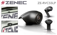 Retrofitting made easy: ZENEC
