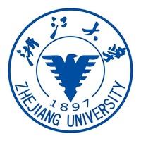 showimage Zhejiang-Universität: Definition einer neuen internationalen Bildungsära