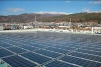 Kyocera erhält zum 9. Mal in Folge den Preis des japanischen Umweltministers und schafft somit einen neuen Rekord