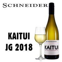 Ab sofort Kaitui als Jahrgang 2018 im Verkauf.