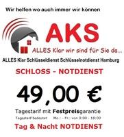 Schlossöffnung - Schlüssel Notdienst Hamburg muss nicht immer teuer sein...