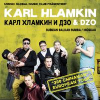 Karl Hlamkin & DZO (Moskau/RUS) + MirMix Orkeztan (Berlin)