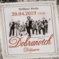 Dobranotch - Weltklasse Klezmer aus Sankt Petersburg