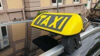 Mit Taxi Minor Baden-Baden zum Roppenheim Style Outlet