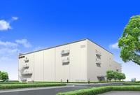 """Kyocera baut in Shiga, Japan, ein neues Werk zur Herstellung von automatisiertem Fertigungsequipment für """"Smart Factory"""""""