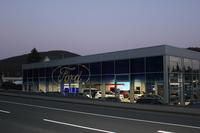 Autogalerie Alfeld wandelt sich zum FordStore