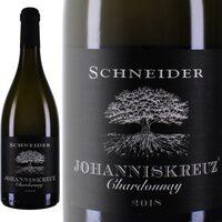 Winzer Markus Schneider mit seinem neuem Lagen Chardonnay