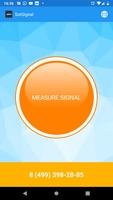 SpecialCase hat eine innovative App veröffentlicht