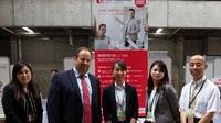 """Fischer Computertechnik Vertriebs GmbH & Co. KG mit Informations-Management-System """"TIM"""" erfolgreich in Japan unterwegs"""