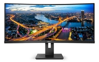"MMD launches the 34"" Philips 346B1C monitor with USB-C dock"