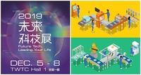 Fortschritte bei intelligenten Maschinen und evolutionären Materialien auf der Futex Taipei 2019