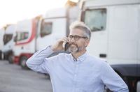 LOGIMAT 2020: HÜNGSBERG PRÄSENTIERT PROFESSIONELLE EDI-SYSTEME  ZUM REIBUNGSLOSEN DATENAUSTAUSCH FÜR LOGISTIK UND HANDEL