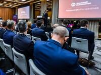 Management Perspectives in Wien: Technologie- und Wirtschaftsgipfel stärkt Digitale Transformation in der Industrie