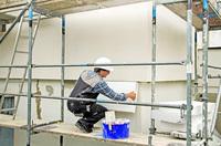 Neue Steuerermäßigung für energetische Gebäudesanierung