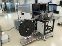 FUJI EUROPE CORPORATION bietet Speziallösungen für individuelle und effiziente Bestückprozesse