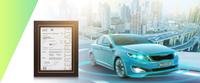 VIA erhält die ISO 26262-Zertifizierung für Fahrzeugsicherheit