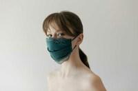 """Run auf """"Schutz mit Style"""", made in Germany: Schon 15.000 CHANTY Gesichtsmasken aus traumhafter Spitze verkauft"""