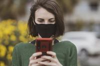 Deutsche Corona-Warn-App gestartet - BITMi ruft zur Nutzung auf