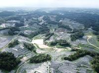 Kyocera eröffnet zusammen mit GF, Kyudenko und Tokyo Century 100-Megawatt Solarkraftwerk in Kagoshima in Japan