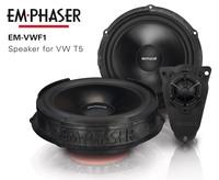 Sound Upgrade in VW T5 - EMPHASER