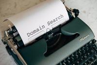 Pfiffige Idee: Domainnamen Ihrer Wahl