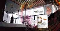 IT-Governance als Treiber der Digitalisierung