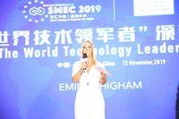 Bewerbungsphase World Technology Leader Award gestartet