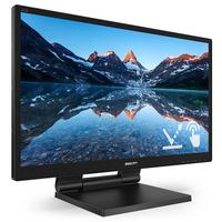 Philips erweitert seine B-Line um vielseitige interaktive Touch-Displays