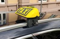 Taxi Baden-Baden gefragt als individueller Fahrdienst